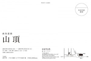 20150205_02
