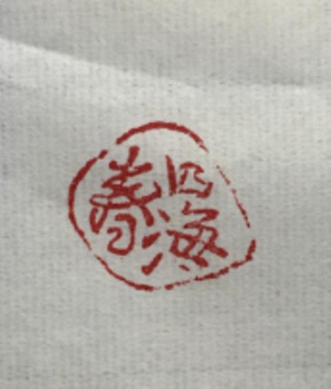 20151211_08