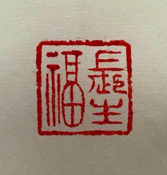 20151211_09